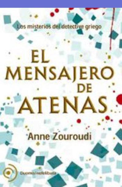 El mensajero de Atenas